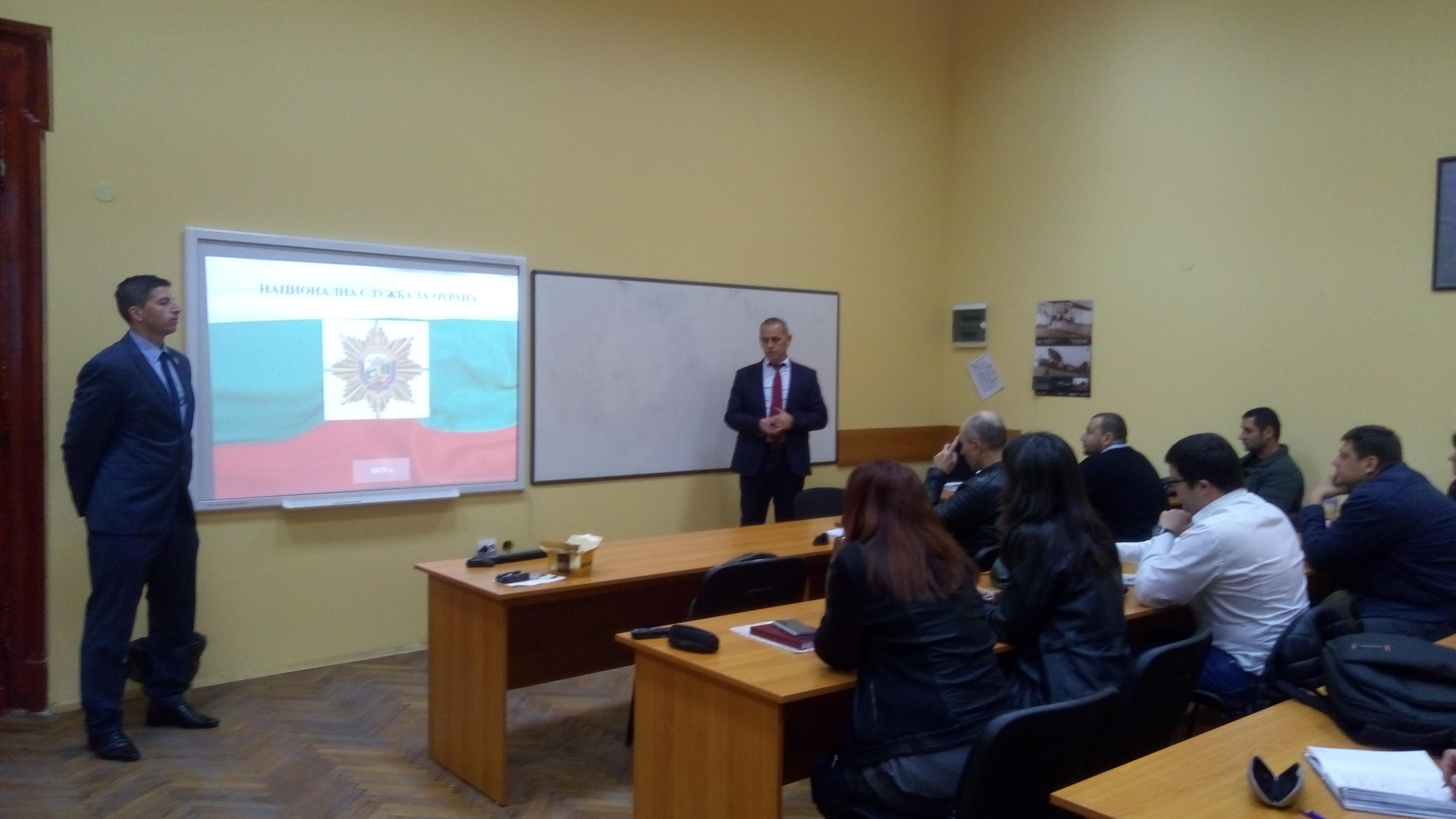 Лекция на началника на Националната служба за охрана ген.майор Данчо Дяков