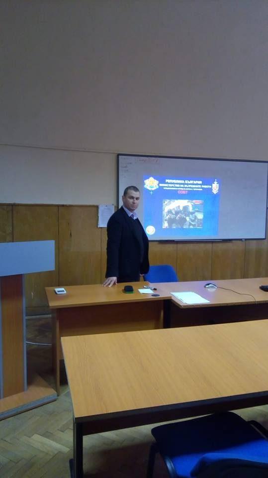 Лекция на командира на Специализирания отряд за борба с тероризма на командира ст.комисар д-р Георги Гайков