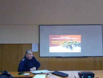 Лекция на комисар Тошко Барзилов