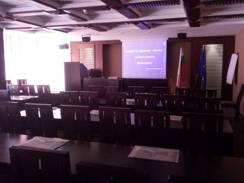 """Поредна специализирана сесия на ускорен курс """"Противодействие на екстремизма и радикализацията"""""""