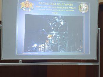 Гостуване на експерти от Главна дирекция Борба с организираната престъпност и Специализирания отряд за борба с теоризма.