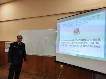 Ст.комисар Георги Гатев – гост лектор